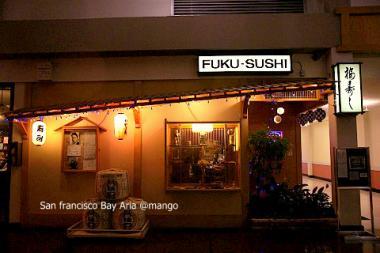 sfo+fuku.jpg