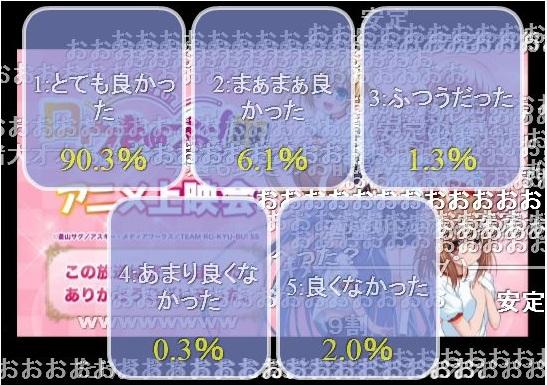 ro-kyu-buss3.jpg