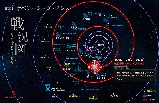 s-MJP011.jpg