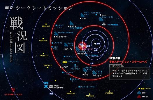 s-MJP012.jpg
