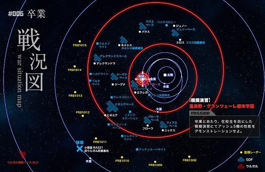 s-MJP6.jpg