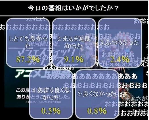 s-MJP6_niko.jpg