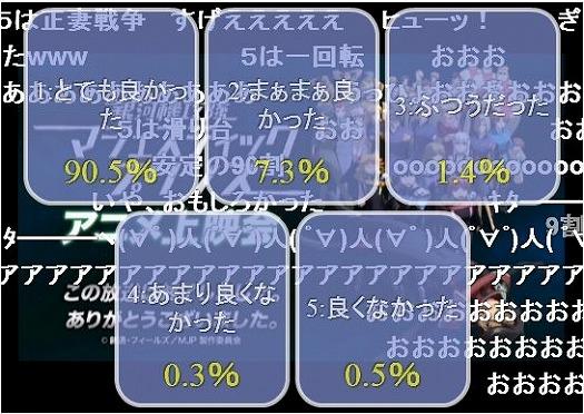 s-MJP9_nama.jpg