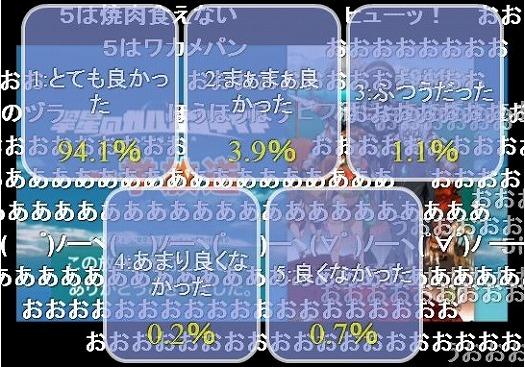 s-garugan_ikkyo.jpg