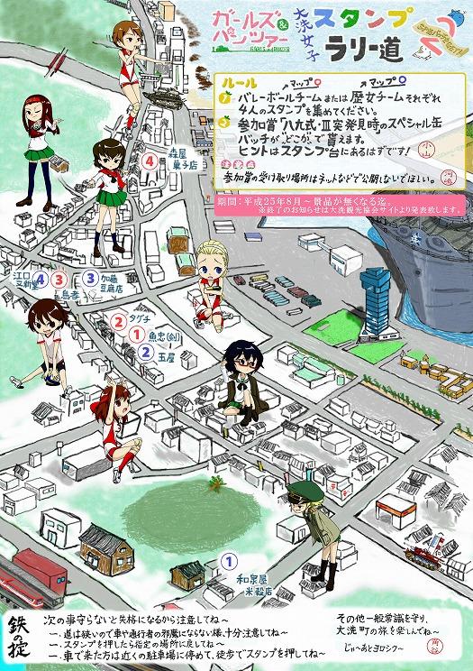 s-gup_map2.jpg