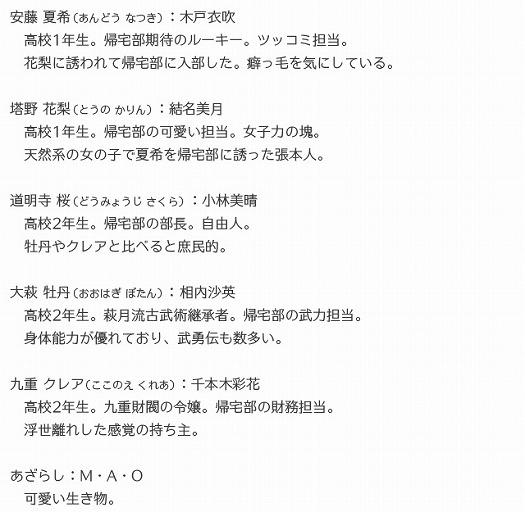 s-kitakubucharacter.jpg