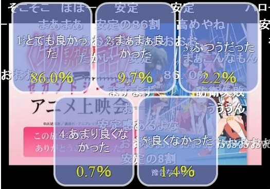 s-monogatari1.jpg