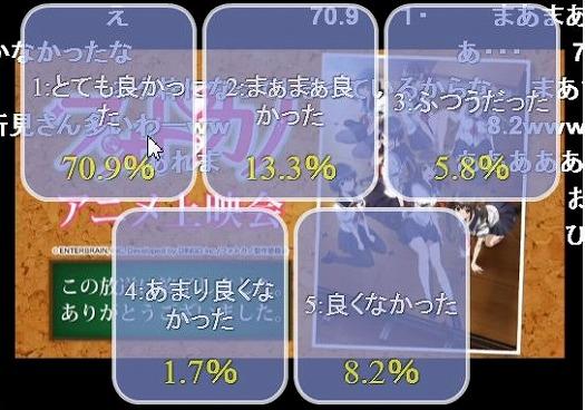 s-photokano13.jpg