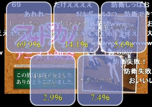 s-photokano6.jpg