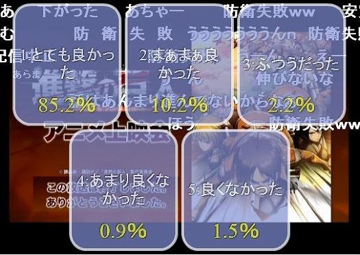s-singeki11.jpg