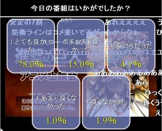 s-singeki12.jpg