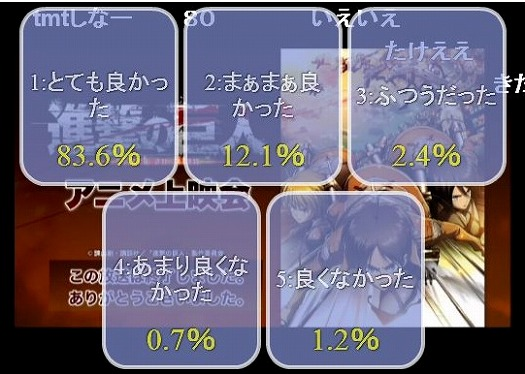 s-singeki14.jpg