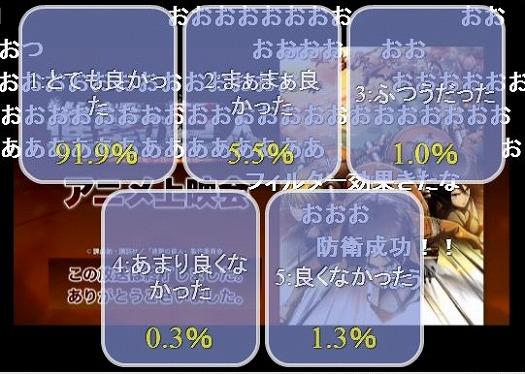 s-singeki8.jpg