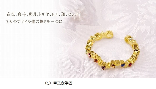 s-th_ring01.jpg