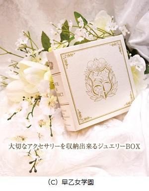 th_box01.jpg