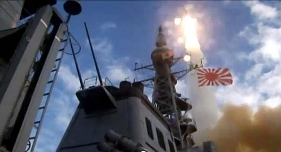 JFTM-4 タカ