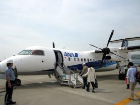 DHC8-Q300