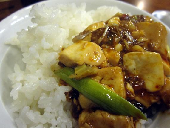 四川式麻婆豆腐2