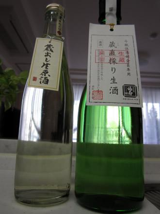 生原酒2本