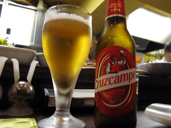 Cruz Campo
