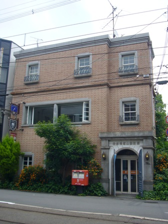帝塚山郵便局