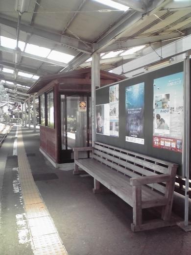 稲村ケ崎ホーム