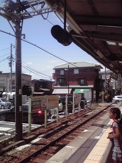 稲村ケ崎ホーム2