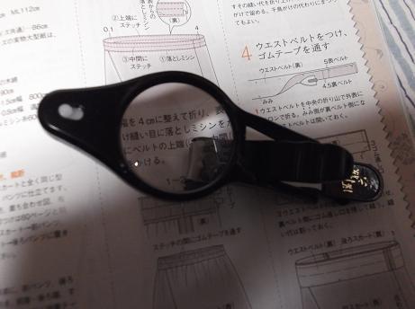 2014_1030_202153-DSCF4314.jpg