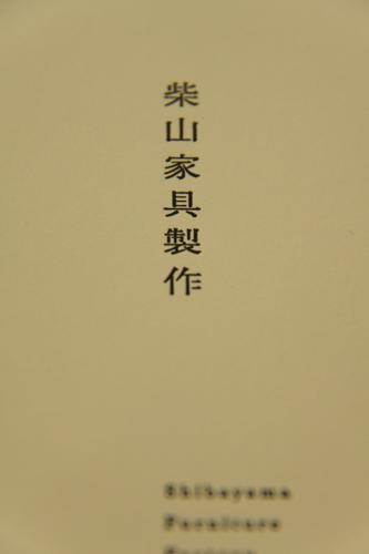 11731-2.jpg
