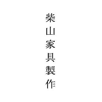 logotype web