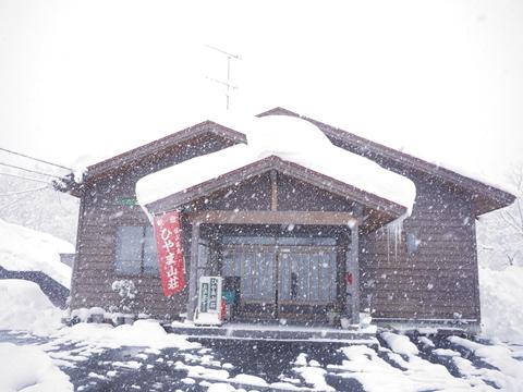 ひやま山荘_R