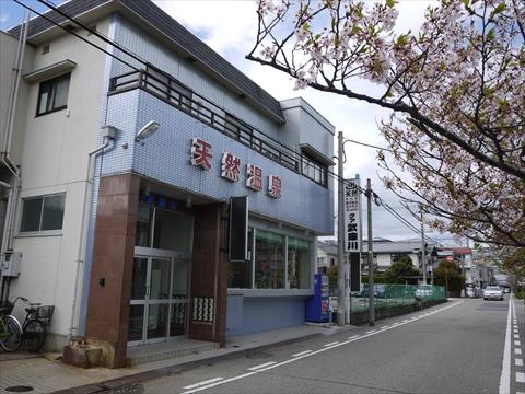 クア武庫川_R