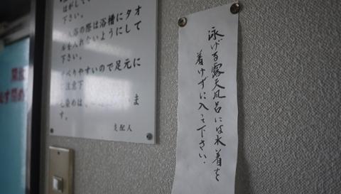 P1170456_R.jpg
