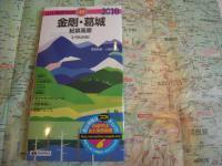 DSCN4036.jpg