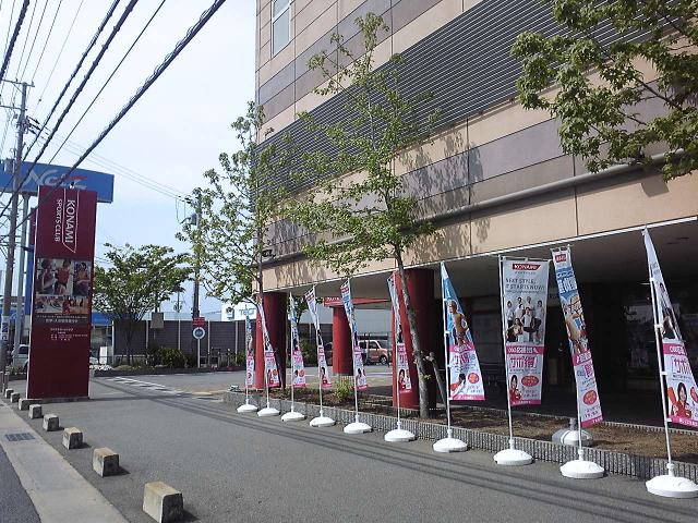 コナミスポーツクラブ東加古川