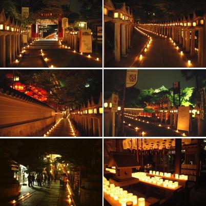 2010年 信貴山燈火会の様子♪