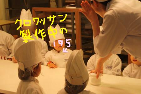 20130131180921.jpg