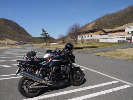 大山鏡ケ成2