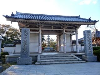 84屋島寺-新門25