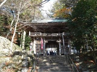88大窪寺-古山門25