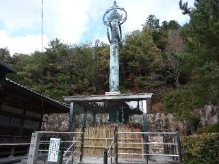 88大窪寺-杖25