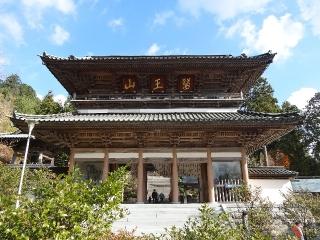 88大窪寺-新山門25