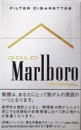 Marlboro_ja.jpg