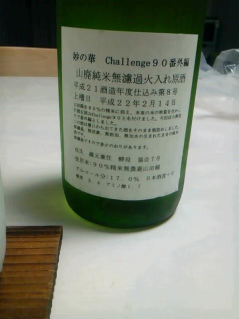 SH3F0199.jpg