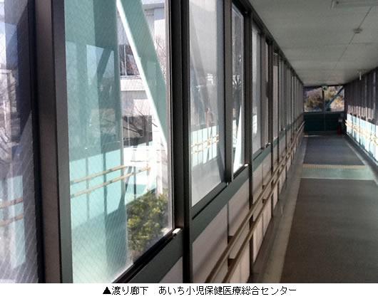 2013_0129_3.jpg