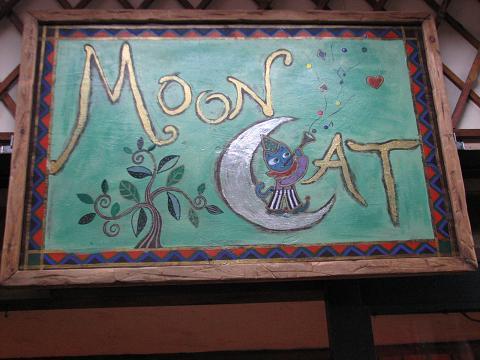 mooncat看板