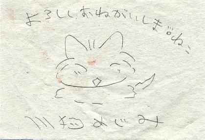 陶猫106