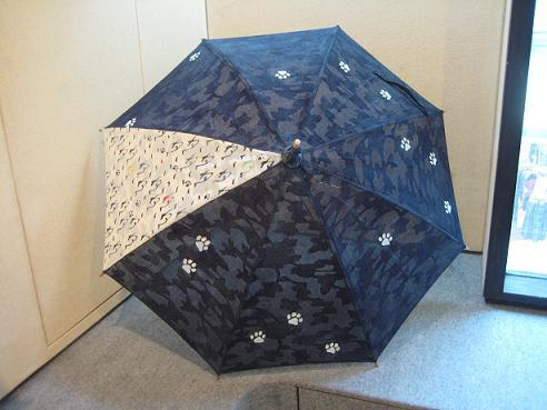 ねこねこ日傘(麻)