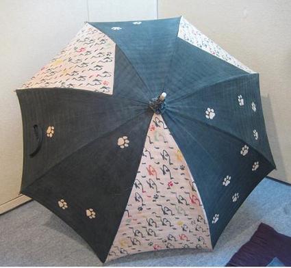 ねこねこ日傘(木綿)