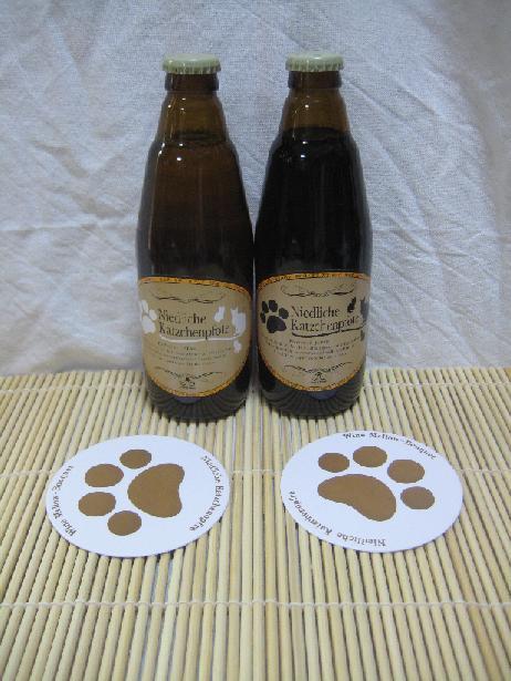ノンアルコール仔猫ビール